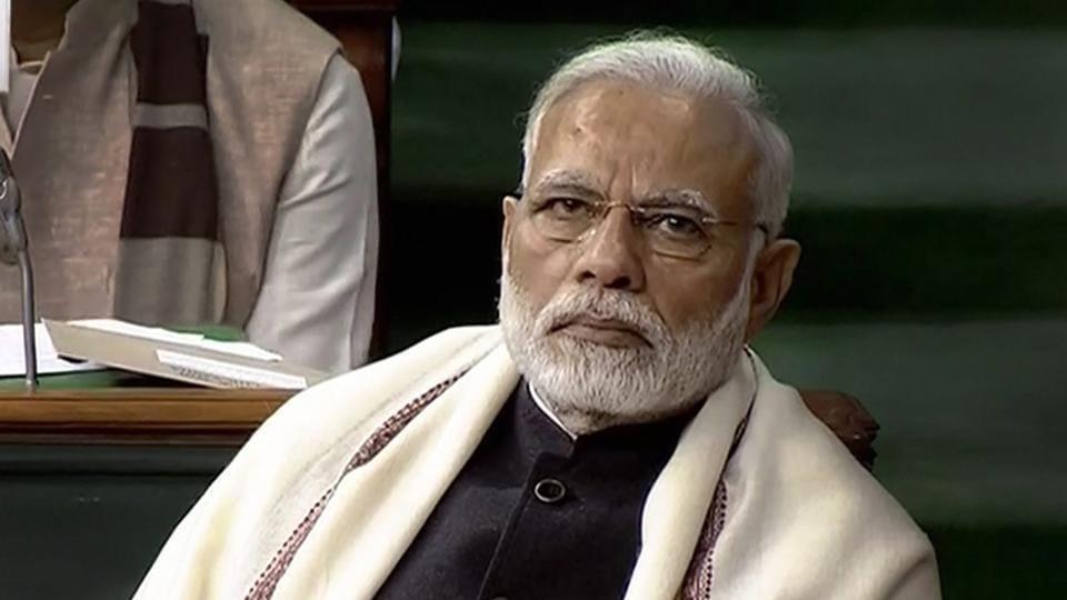 Union Budget 2018,Arun Jaitley speech,PM Modi on budget