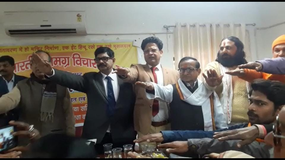 Director general (home guards), Surya Kumar Shukla (second from left)takes a pledge, along with others, for the early construction of the Ram temple at Ayodhya.