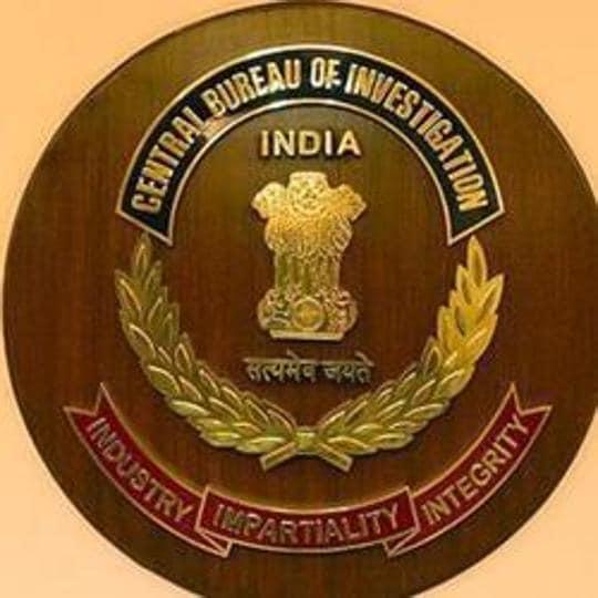 Aurangabad DM,CBI,BRBCL