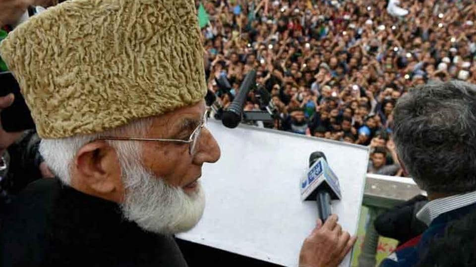 The NIA is yet to question the top separatist leadership, though the two sons of Syed Ali Shah Geelani have been questioned by the NIA many times.