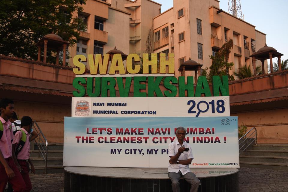 An installation at Shivaji Chowk in Vashi urges citizens to keep Navi Mumbai clean.