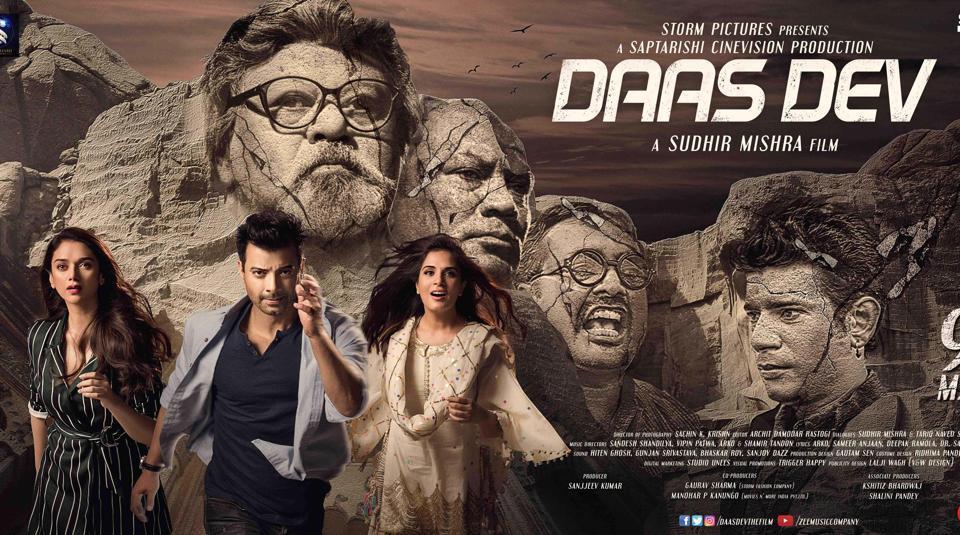 The first poster of Sudhir Mishra's Daasdev.