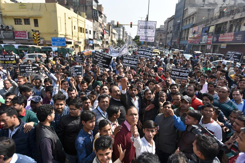 "New Delhi, India - Feb. 2, 2018: Traders protest during the ""Delhi Bandh"" protest against the sealing drive by the Municipal Corporation of Delhi, February 2"