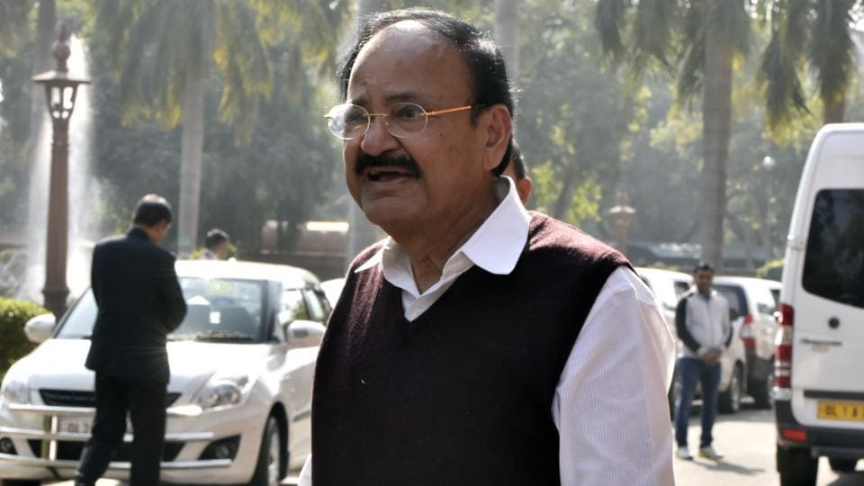 Vice President M Venkaiah Naidu leaves the Parliament House in New Delhi, on February 1, 2018.
