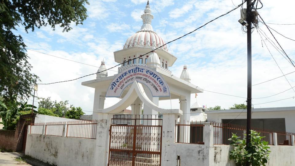 Gaurakshak Shaheed Samarak at Katarpur village in Haridwar.
