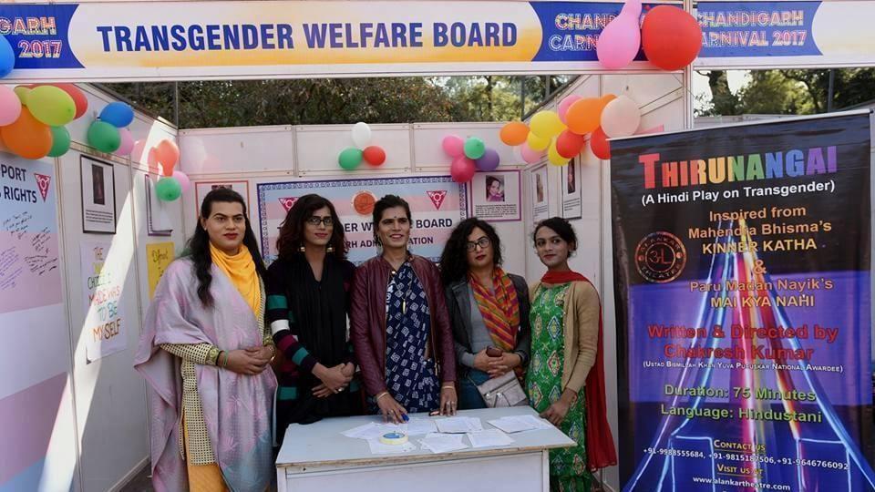 Uttarakhand News,transgender,eunuch