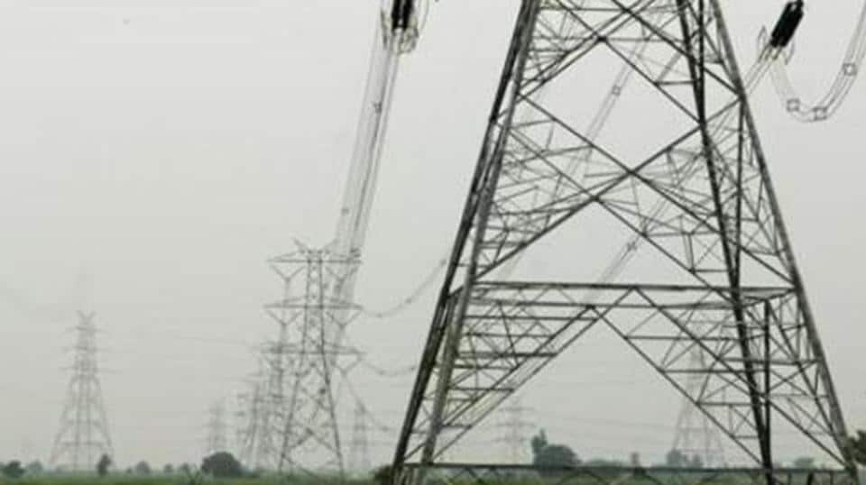 Punjab govt,Punjab State Electricity Regulatory Commission,PSERC