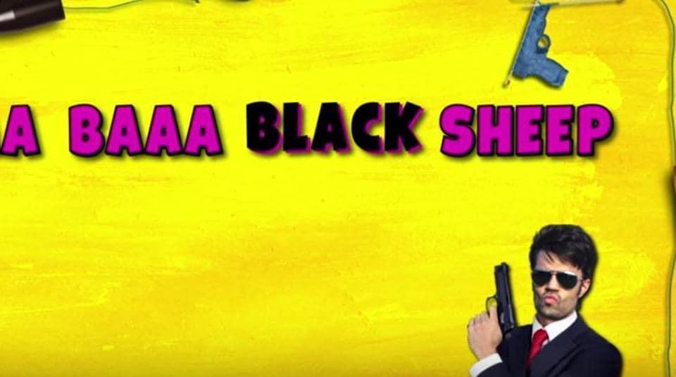 Baa Baaa Black Sheep is releasing on March 9, 2018.