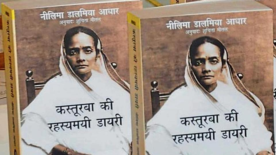 In 'The Secret Diary of Kasturba', Dalmia has written about the hardships that Kasturba Gandhi faced and has drawn parallels with her own life.