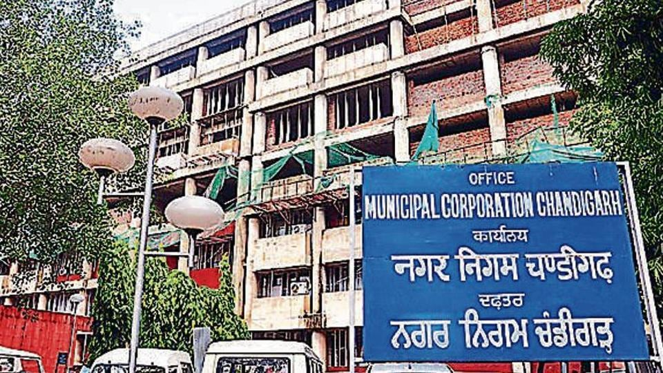Chandigarh MC,MC properties attached,security deposit