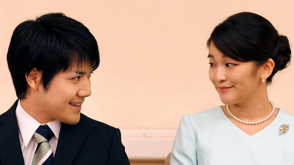Why has Japan's Princess Mako chose to  postpone her wedding to 2020?