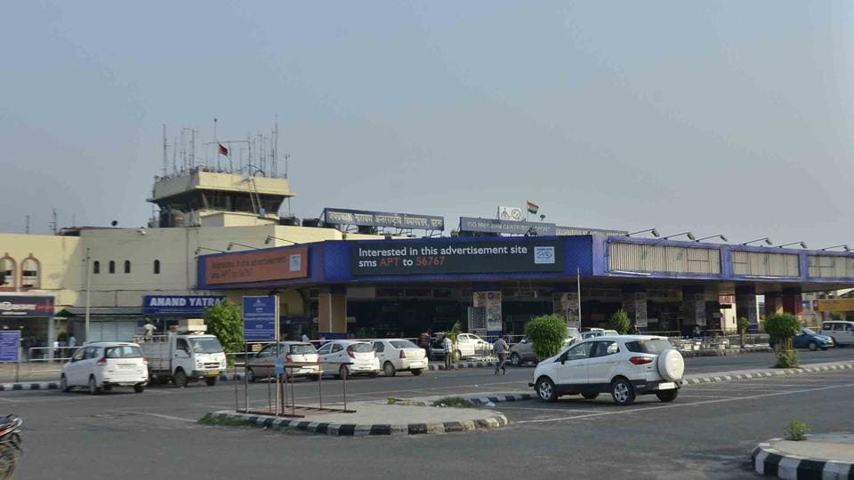 Patna airport,Lost gold bracelet,Lost and found