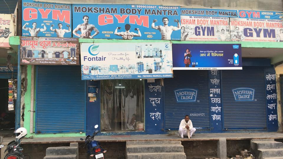 The gym run by Jitendra Yadav at Parthala in Noida.