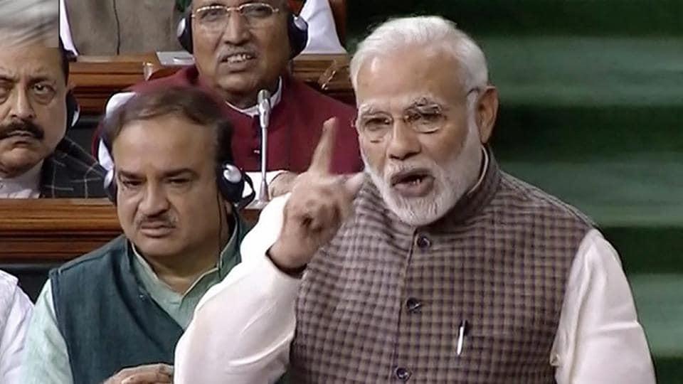 Narendra Modi,Narendra Modi speech,Lok Sabha