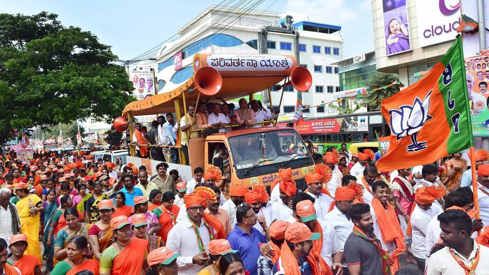 BJP members and supporters during the Parivartan rally in Bengaluru on February 4.