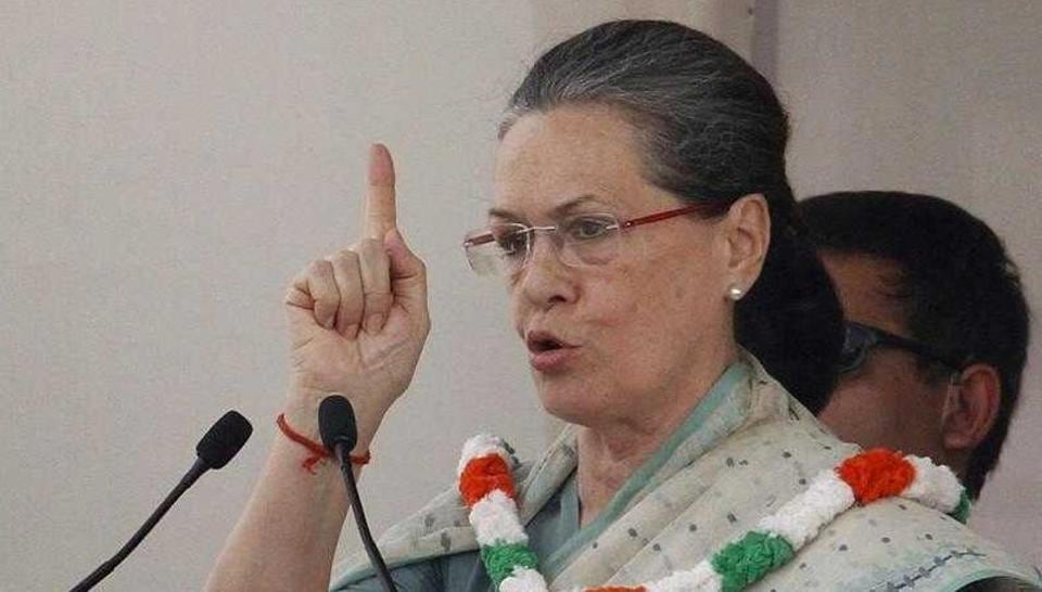 File photo of former Congress president Sonia  Gandhi addressing a rally in New Delhi. Gandhi on Thursday hailed the party's performance in Gujarat and Rajasthan, saying winds of change are here, and told party workers to be ready for early polls.
