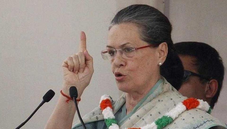 Sonia Gandhi,Rahul Gandhi,Congress Parliamentary Party
