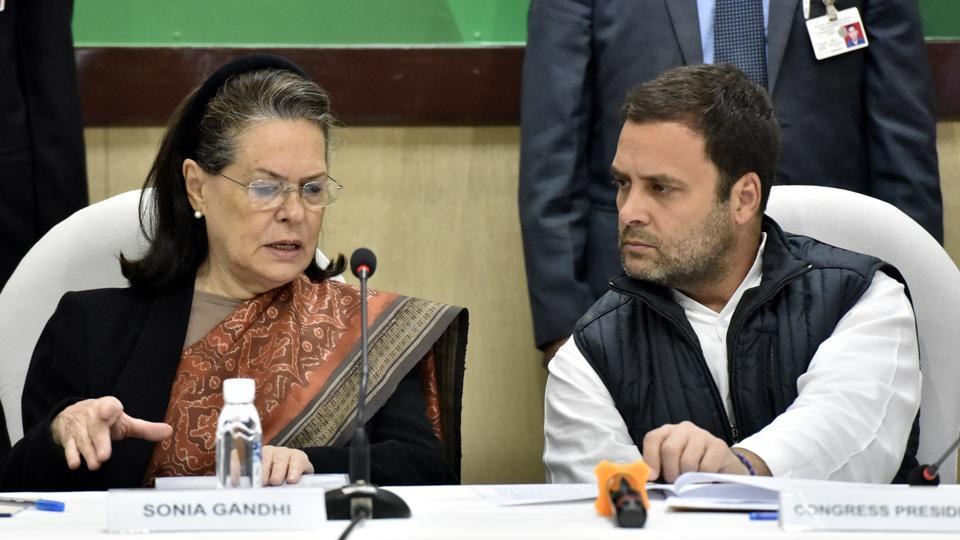 Speaking at the Congress parliamentary party meet UPA chairperson and former Congress president Sonia Gandhi said that Rahul Gandhi was her boss too and urged MPs to work with dedication, loyalty and enthusiasm with him. (Sonu Mehta / HT Photo)