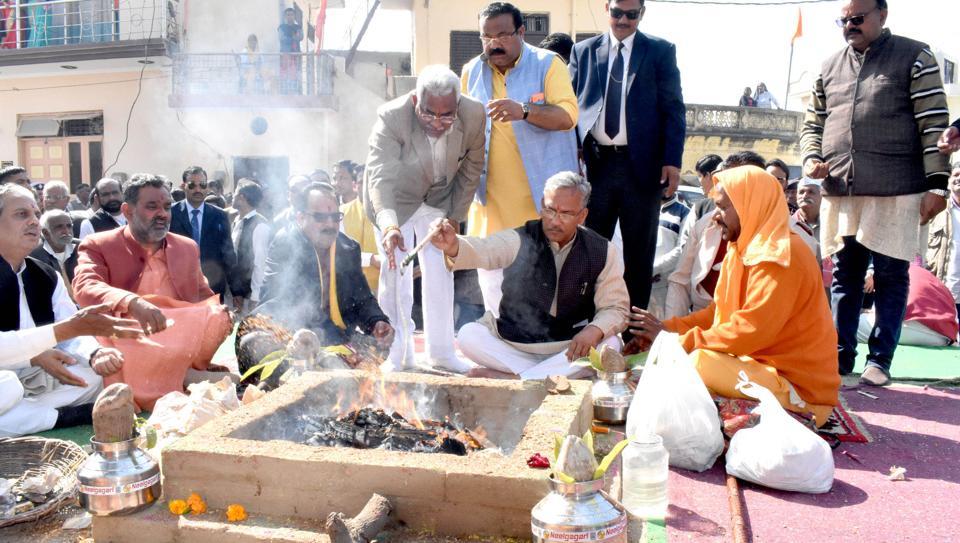Uttarakhand news,Cow martyrdom,Centenary function