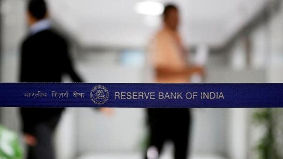 RBI,RBI repo rate,Indian Banks