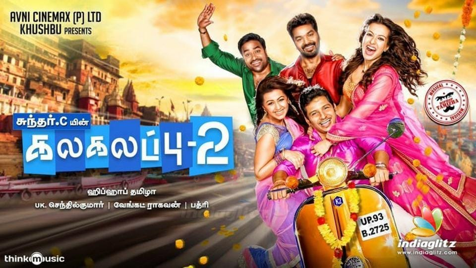 kalakalappu 2 movies download hd tamil
