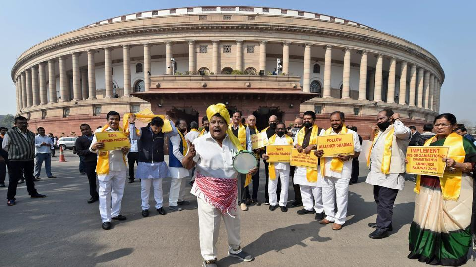 TDP MPs protest demanding special package for the state, during the budget session of Parliament in New Delhi.