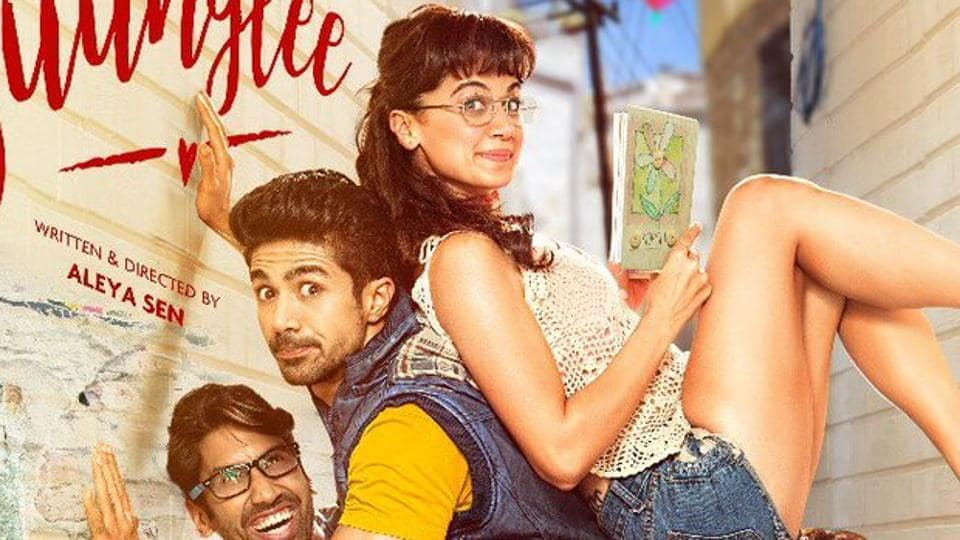 Saqib Saleem and Taapsee Pannu will be seen together for the first time in Dil Juunglee.