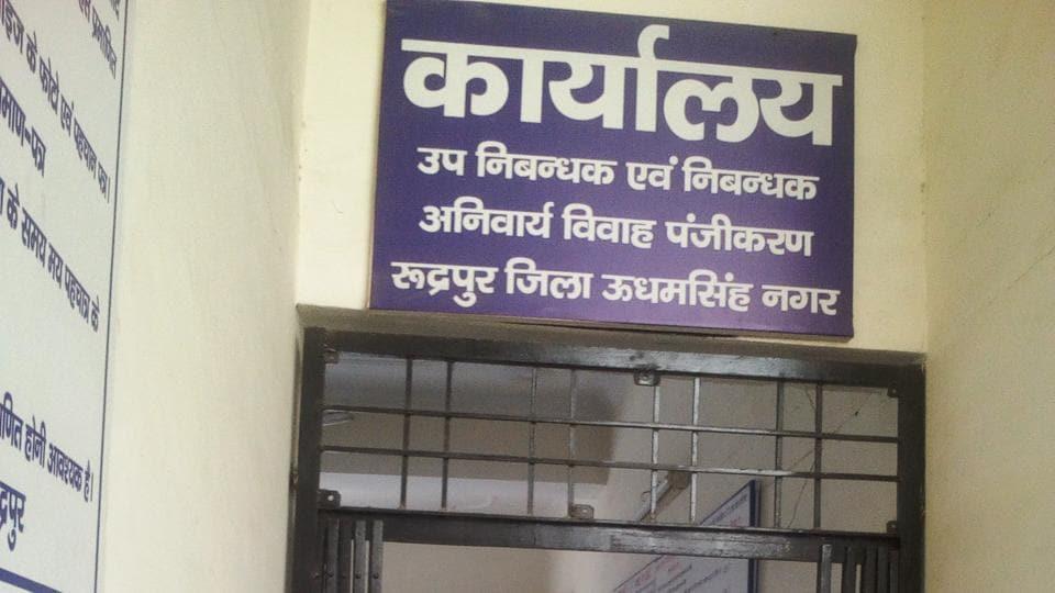 Uttarakhand news,bribe,brokers