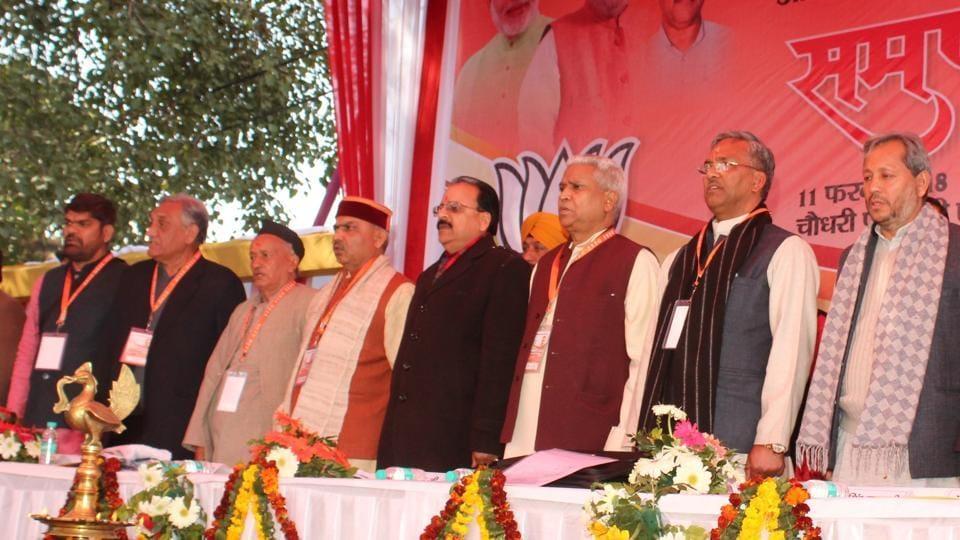 Uttarakhand news,Trivendra Singh Rawat,Ramesh Pokhriyal Nishank