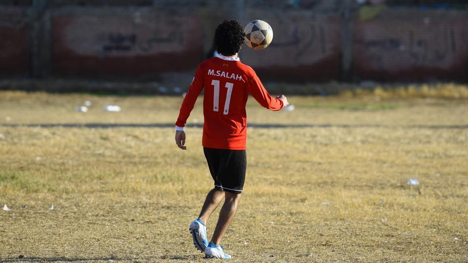 Mohamed Salah,Nagrig Village,Mohamed Salah village