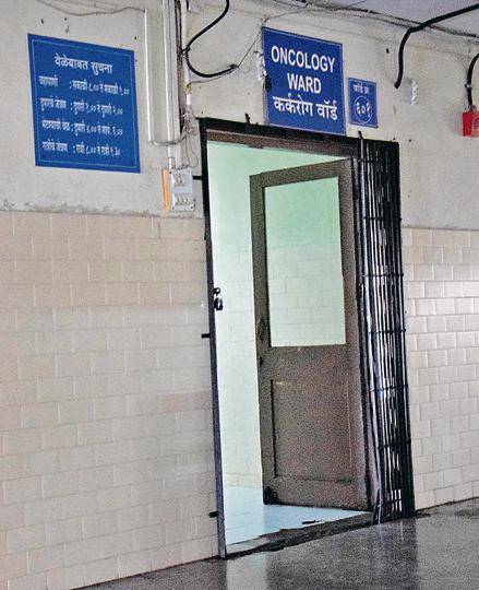 pcmc,ycmh,Yashwantrao Chavan Memorial Hospital