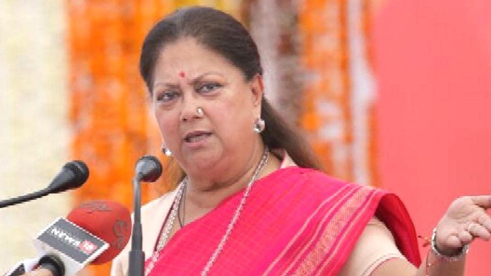 Rajasthan loan waiver,Rajasthan Budget 2018,Vasundhara Raje