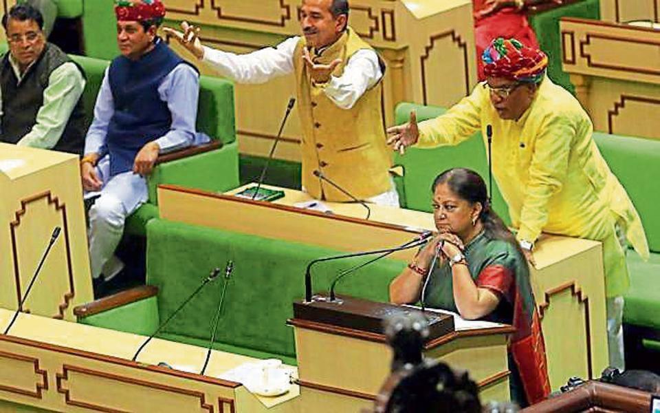 Rajasthan news,Dalits,Rajasthan budget
