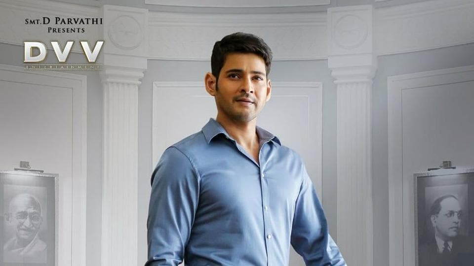 Mahesh Babu's film is not set to be released on April 26.