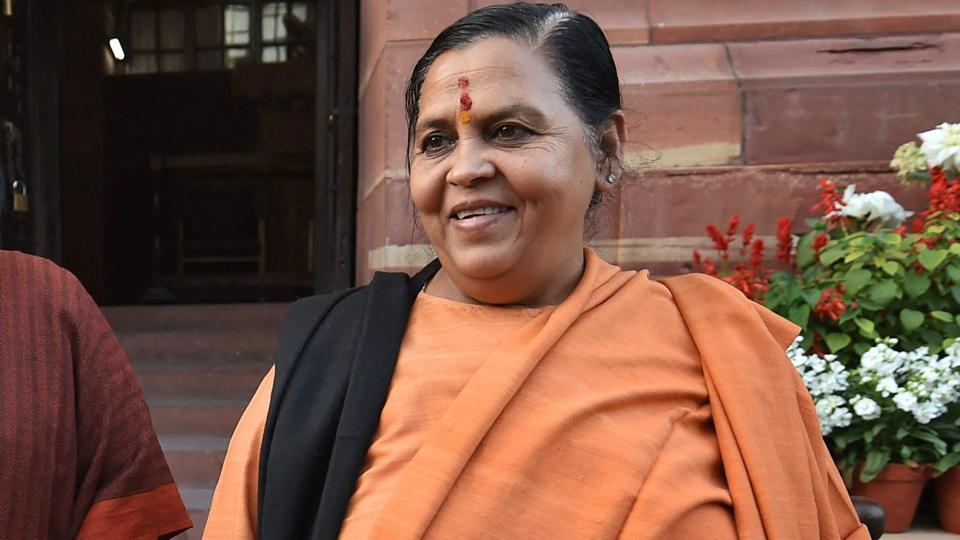 Uma Bharti is the Union minister for drinking water and sanitation.