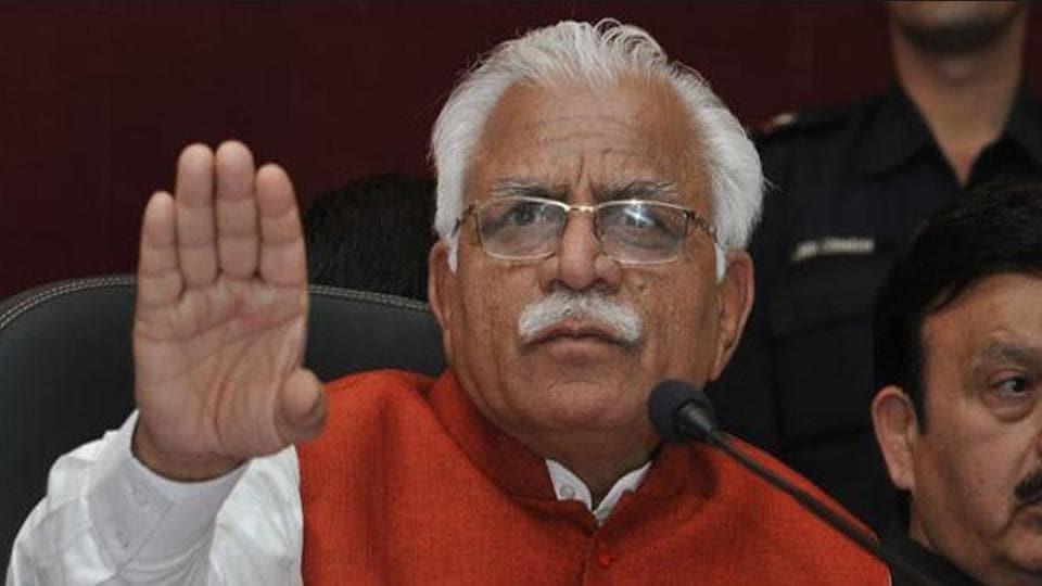Manesar land deal,Khattar govt,Haryana govt