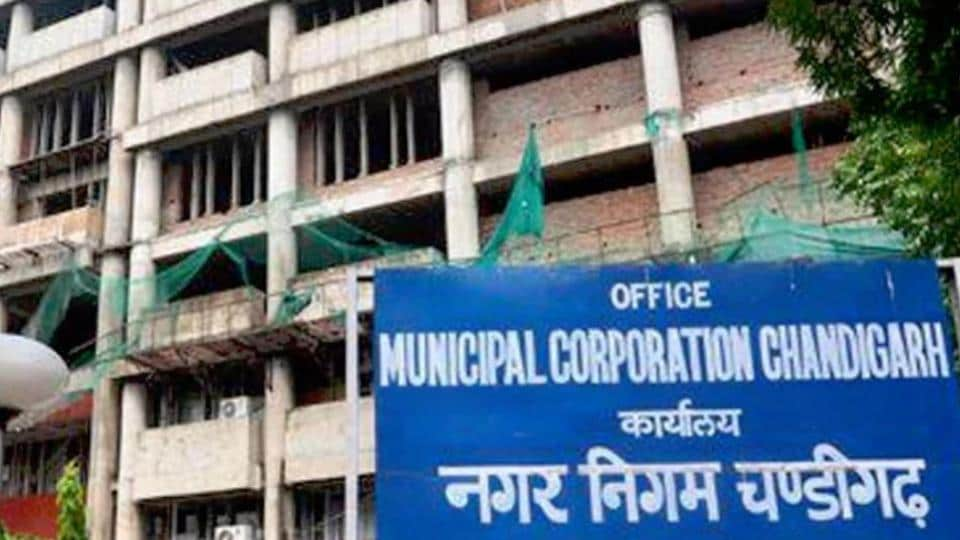 The development comes amid major financial crunch being faced by the MC because of which several projects are hanging fire.