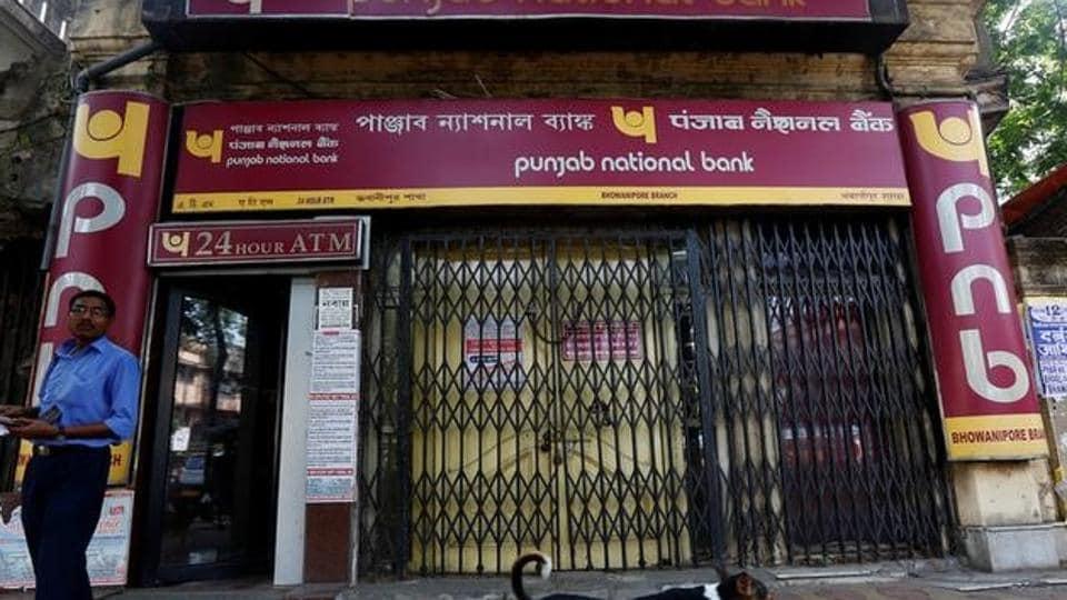 Punjab National Bank,PNB,Fraud transactions