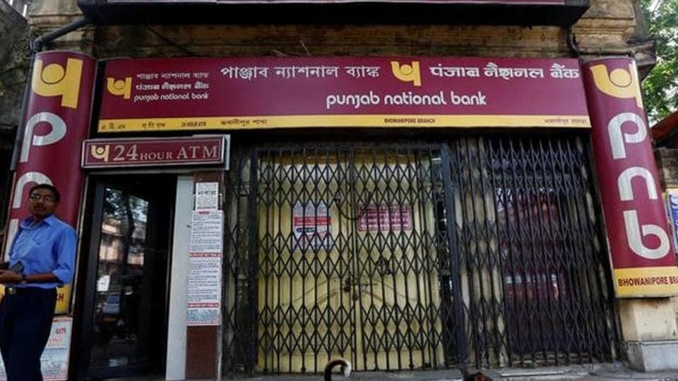 Punjab National Bank,PNB,Fraud case