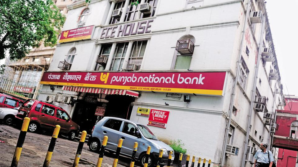 The branch of Punjab National Bank at ECE house in Connaught Place, New Delhi.