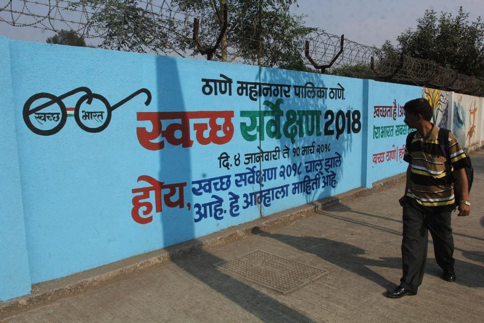 The corporation has spent Rs1.5 crore on the Swachh survey