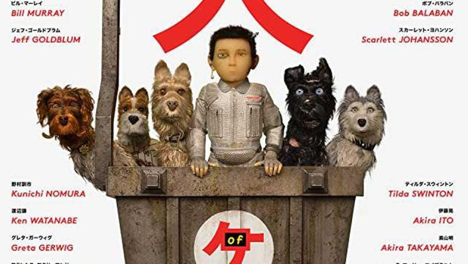 Wes Anderson,Isle of Dogs,#MeToo movement