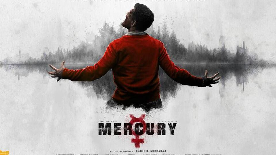 Karthik Subbaraj's next directorial outing is a silent thriller.