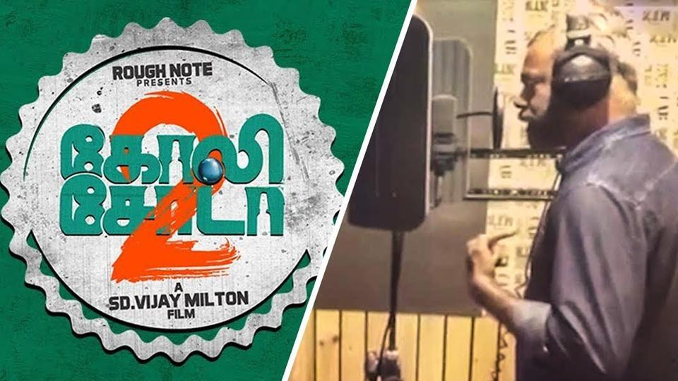 Gautham Vasudev Menon plays a supporting character in Goli Soda 2.