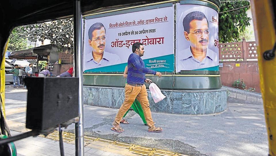 AAP,Aam Aadmi Party,Congress