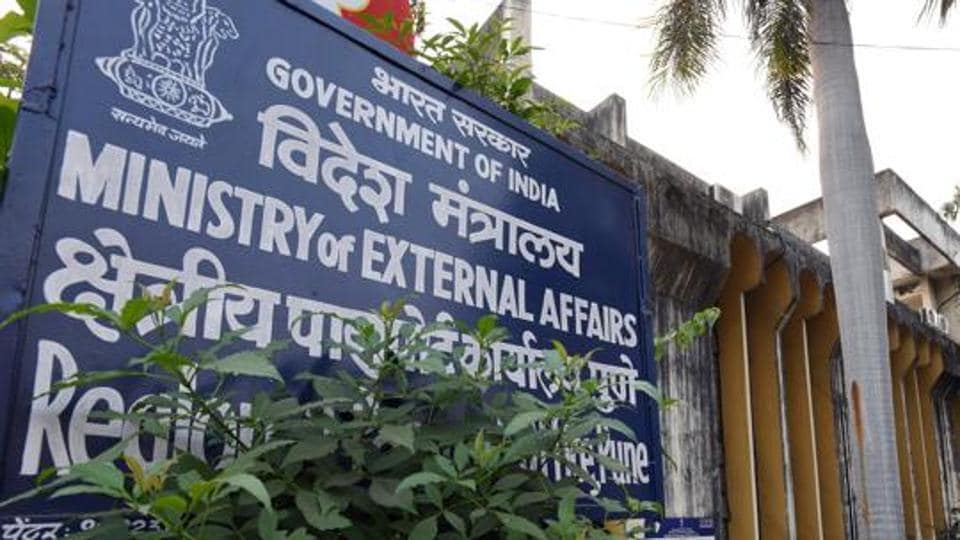 New passport offices to open in Latur and Jalna soon | pune