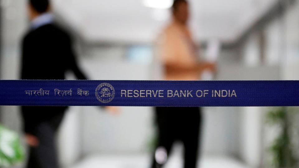 RBI,Liquidity adjustment facility,RBI LAF