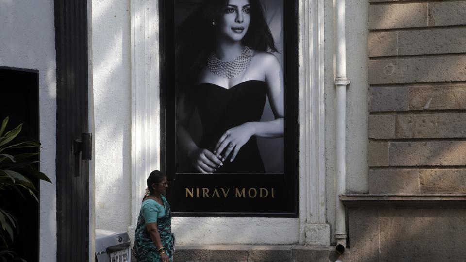Nirav Modi,Nirav Modi scam,Punjab National Bank