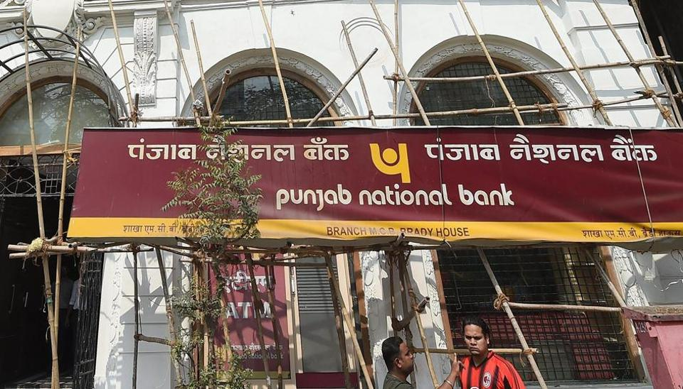 PNB fraud: Steps initiated to recover $1.8 billion, says bank CEO