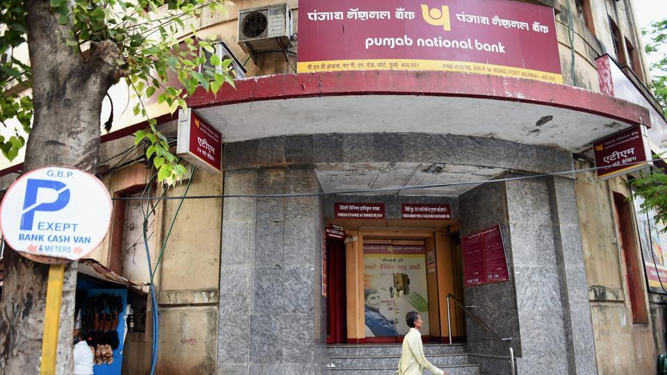 File photo of a Punjab National Bank branch in Mumbai.